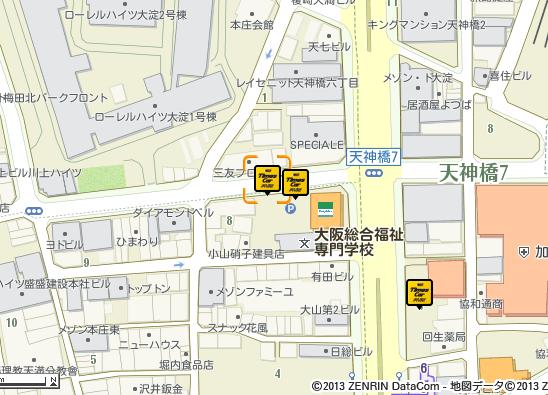 本庄東第7ステーション