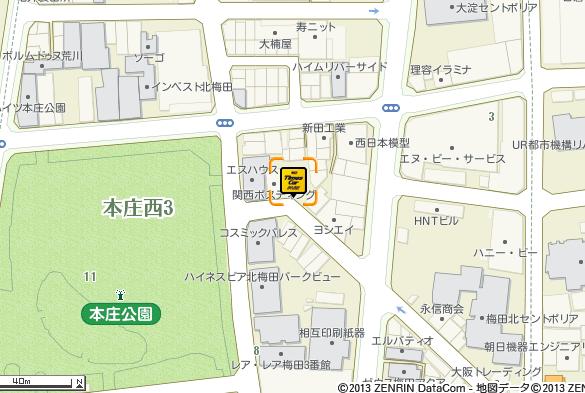 本庄西第8ステーション