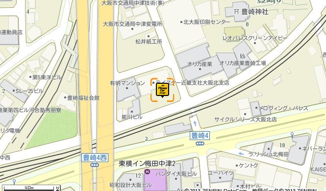 豊崎第10ステーション