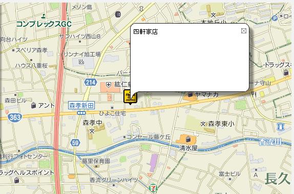 四軒家店地図